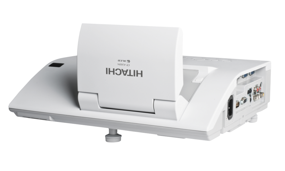 Video The Hitachi Interactive Projector - The Complete Presentation Solution